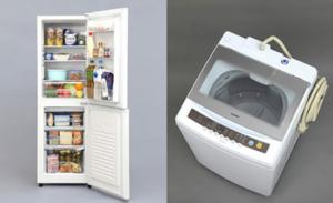 冷蔵庫162L、洗濯機7kg