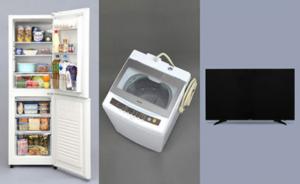 冷蔵庫162、洗濯機7、TV40
