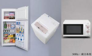 冷蔵庫118L、洗濯機 5電子レンジ 16