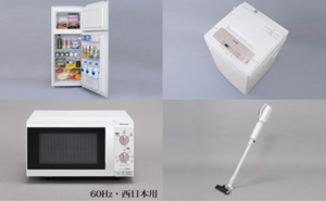 ⑧冷蔵庫、洗濯機、電子レンジ、掃除機、西日本