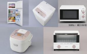 ⑨冷蔵庫、洗濯機、電子レンジ、掃除機、オーブントースター東日本