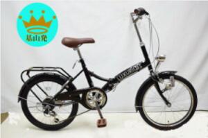 ふるさと納税】J-042 ラグジュリアス206折りたたみ自転車(色ブラック)【数量限定20台】