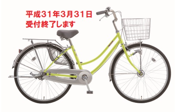 塩野自転車シティコレクション【国内組立&内装3段ギア】