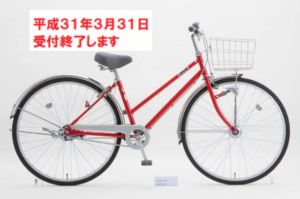 塩野自転車フィフスアベニュー【国内組立&内装3段ギア】