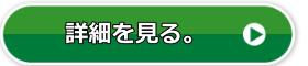 神戸牛カルビ肉 申し込みはこちら