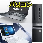 パソコン150x1501