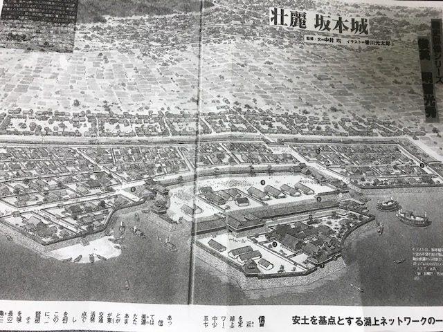 坂本城古い地図