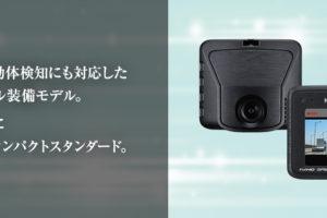 ドライブレコーダー写真