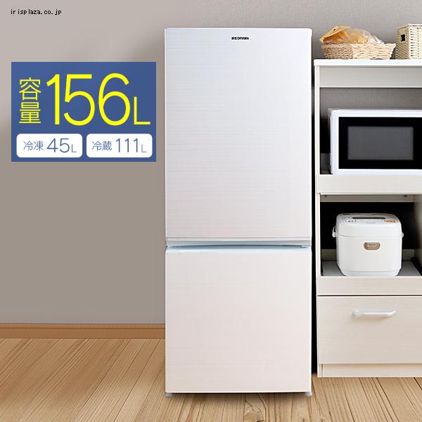 冷蔵庫写真
