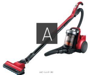 掃除機CV-SP900G(N)