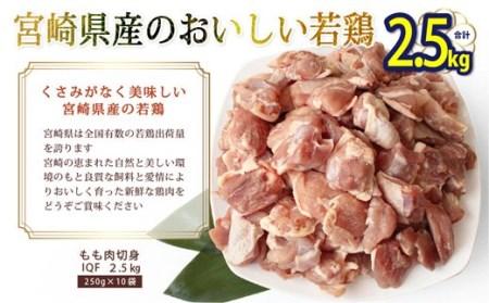 宮崎さんの肉